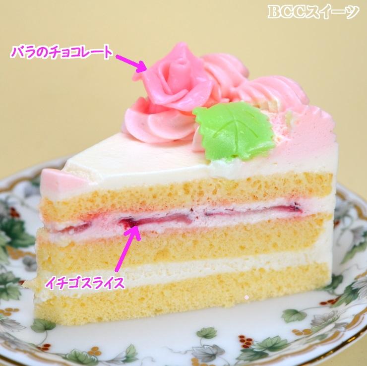 生クリーム ケーキ 6号 名入れ 花2個デコ  6号 / 18cm