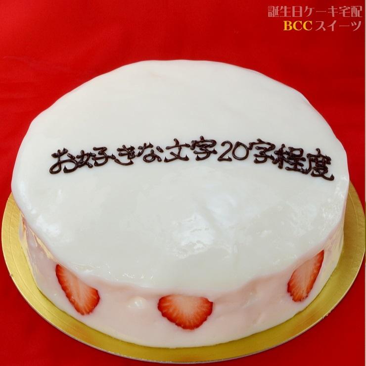 大阪 ヨーグルトケーキ 名入れ 6号 / 18cm