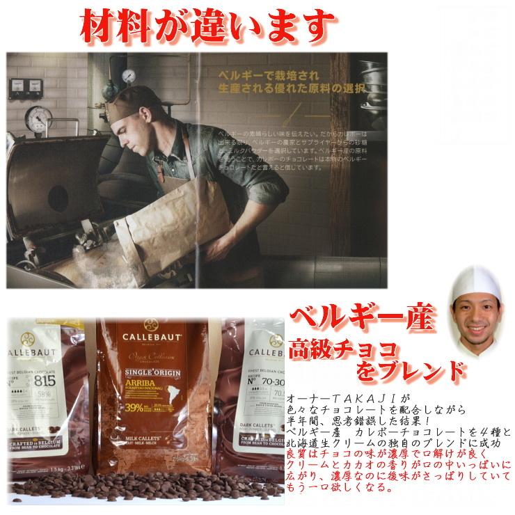 プチ シュークリーム 濃厚生クリーム3種 / プチシュー プレーン 抹茶 チョコレート 3種セット