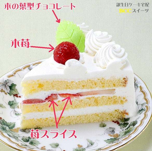 ノーマル 生クリーム ケーキ  木苺6号 / 18cm <br> 【このケーキは名入れできません名入れ希望は他のケーキをお選び下さい】