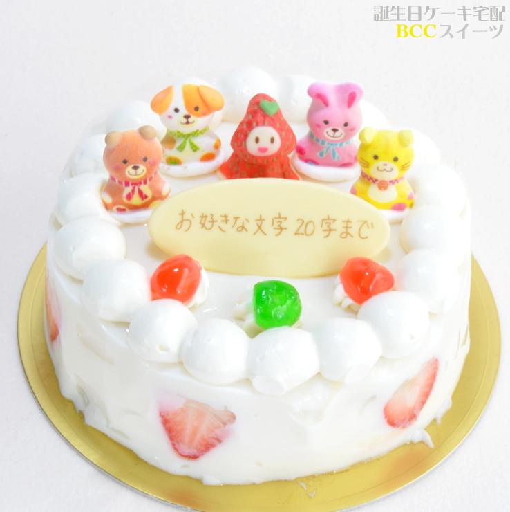 バースデーケーキ 5号 苺姫と動物4付 大阪ヨーグルトケーキ