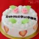大阪ヨーグルトケーキ 花2個デコ  5号  / 15cm