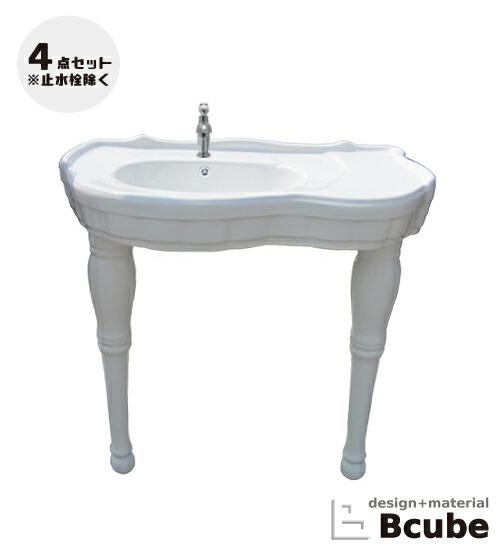 洗面台 セット 足付 ペデスタルシンク 選べる単水栓の4点セット PSセット130a INK-0505013Hset