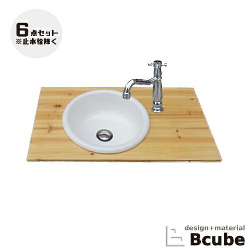 洗面台 セット Eセット32シリーズ 単水栓の6点セット 0302072Hset32