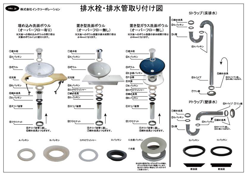 洗面ボウル 陶器 オンカウンタータイプ ラウンド 幅30.5cm INK-0403041H