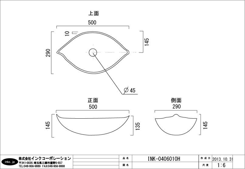 蛇口 混合水栓  レバーハンドル クローム 奥行12.7×吐水口高9.4cm  PEERLESS ピアレス  P188627LF