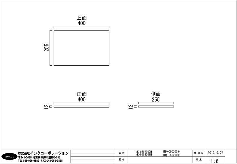 カウンター 人造大理石 グレー 【幅40×奥行25.5×厚み1.2cm】 INK-0502009H