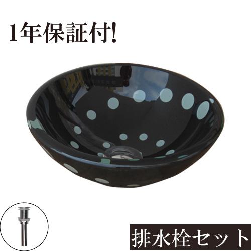 洗面ボウル おしゃれ ガラス ラウンド Small 幅31×奥行31×高11cm INK-0406008H