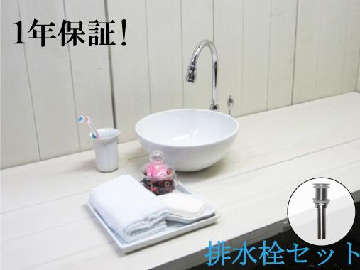 洗面ボウル 陶器 オンカウンタータイプ 小サイズ 幅28.5cm INK-0405024H