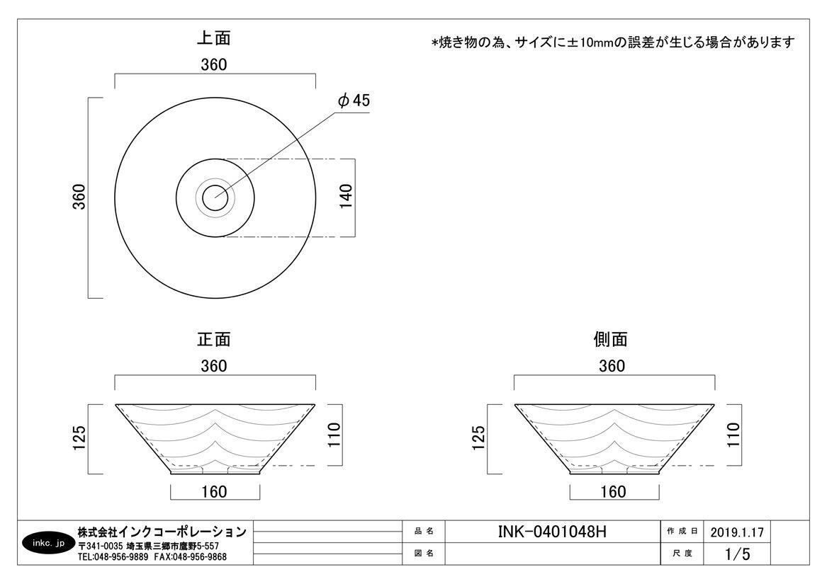 洗面ボウル おしゃれ 白 ホワイト リフォーム 改装 DIY 陶器製 新生活 中型 置き型 オンカウンター 丸型 ラウンド 直径36cm INK-0401048H