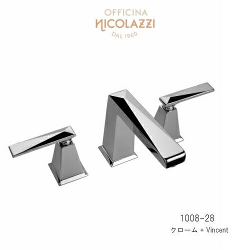 イタリア製 Nicolazzi ニコラッツイ 高級水栓金具 洗面水栓 混合水栓 蛇口 1008【受注生産】