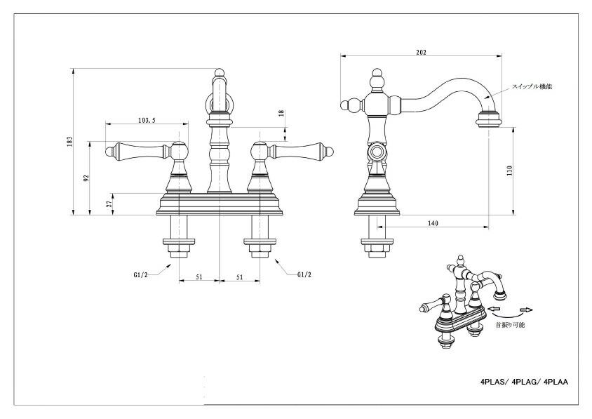 〔4PLAG〕 JODEN社製 吐水口360°可動式 混合水栓 一生涯保障バルブ Victoria 真鍮PVD