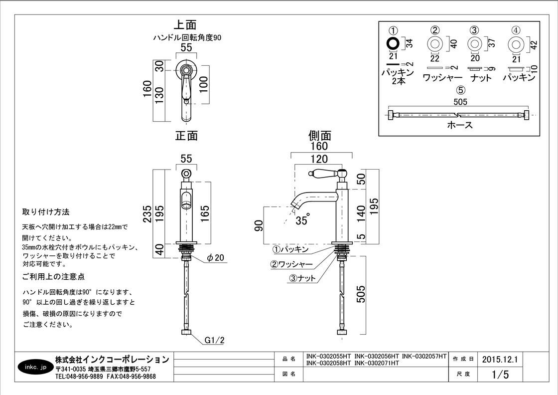 洗面水栓 蛇口 水栓金具 単水栓 シングルレバーハンドル 陶器 ブラック(黒) 奥行16×吐水口高9cm INK-0302057HT