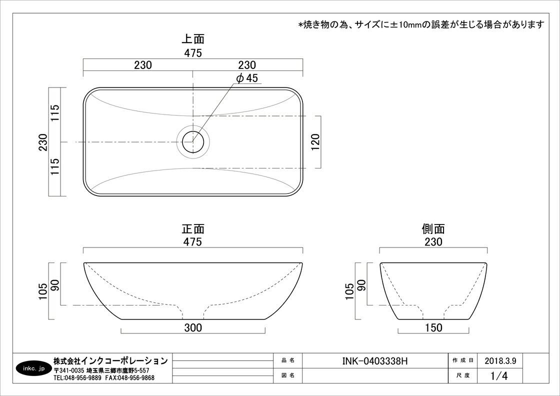 洗面ボウル 陶器 オンカウンター グリーン 幅46×奥行23×高10.5cm INK-0403338H