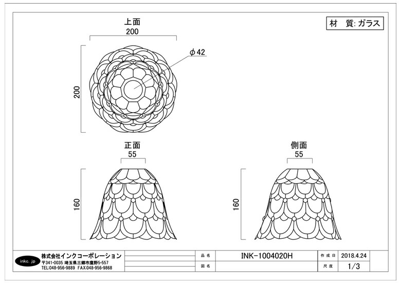 照明 灯具が選べる シーリングorウォールランプ 壁掛け照明 天井照明 ブラケット ペンダント ライト 幅20×高16cm INK-1004020H