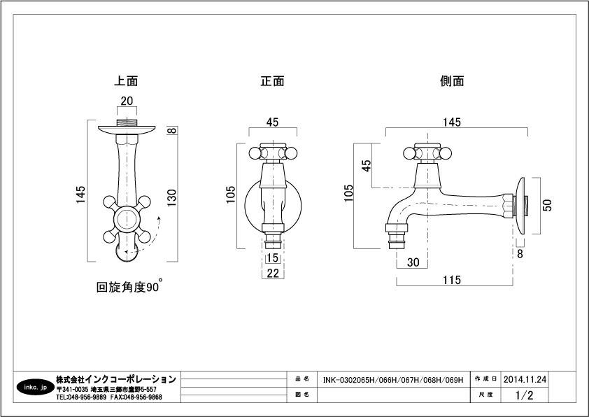 洗面水栓 蛇口 水栓金具 洗濯機用壁付け単水栓 クロスハンドル ブロンズ(古銅) 奥行13.8cm INK-0302068H