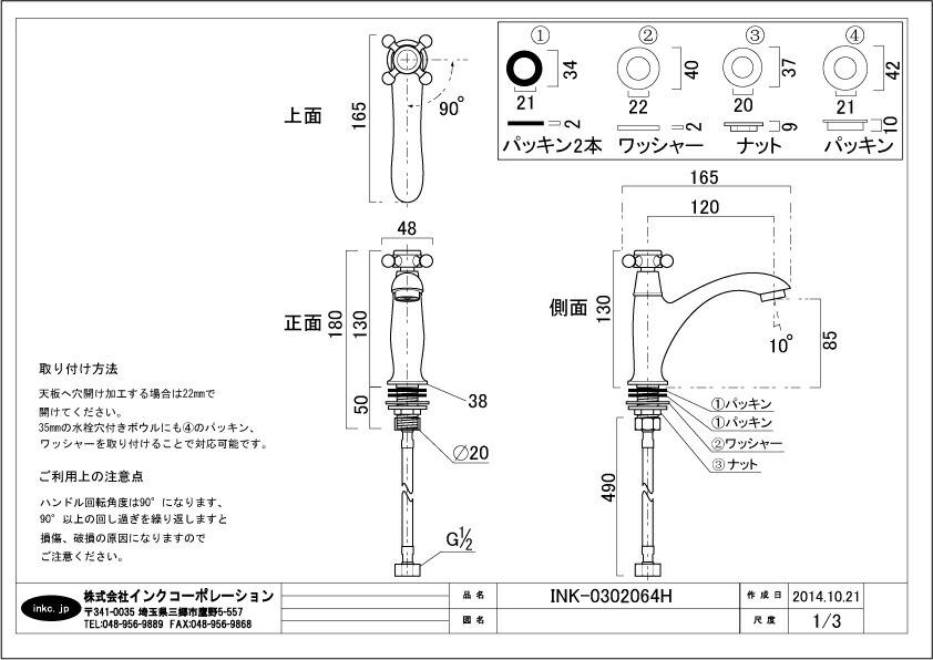 洗面水栓 蛇口 水栓金具 単水栓 クロスハンドル ブロンズ(古銅) 奥行16.5×吐水口高8.5cm INK-0302064H