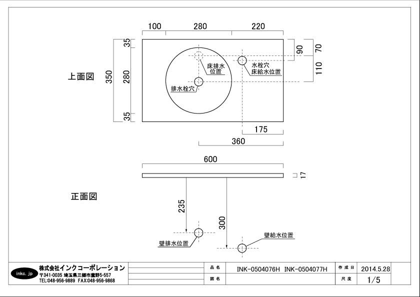洗面台 おしゃれ 選べる水栓 壁付け 幅50cm Eセット89 INK-05040187Hset-2