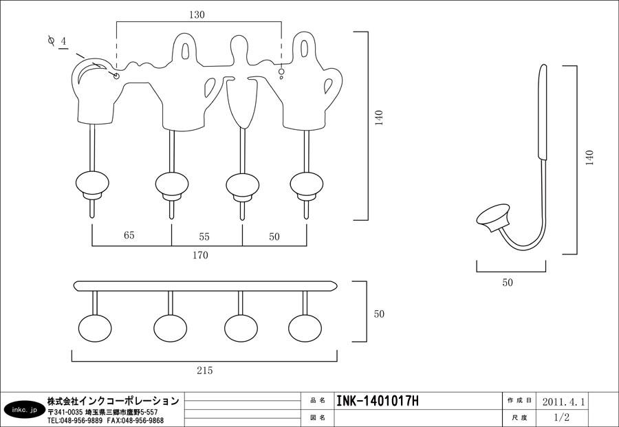 フック 物掛け アンティーク アイアン INK-1401017H