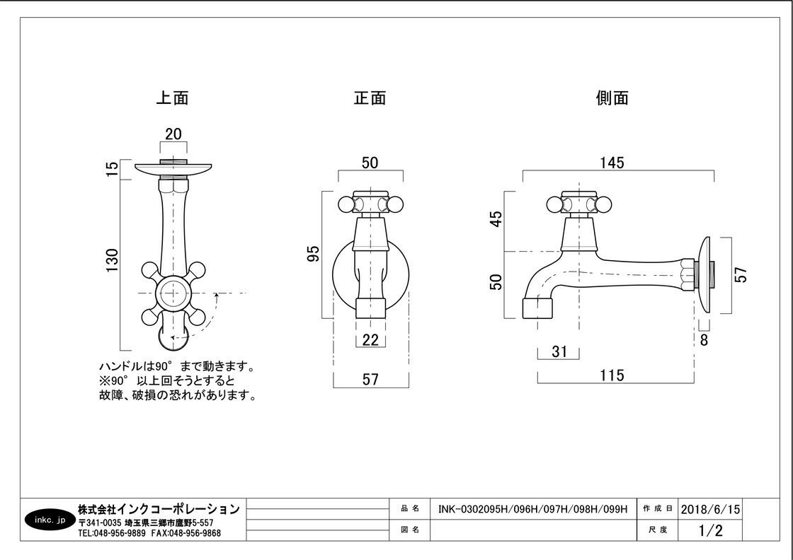 洗面水栓 蛇口 水栓金具 壁付用単水栓 シングルレバーハンドル ブロンズ(古銅) [奥行13cm] INK-0302099H