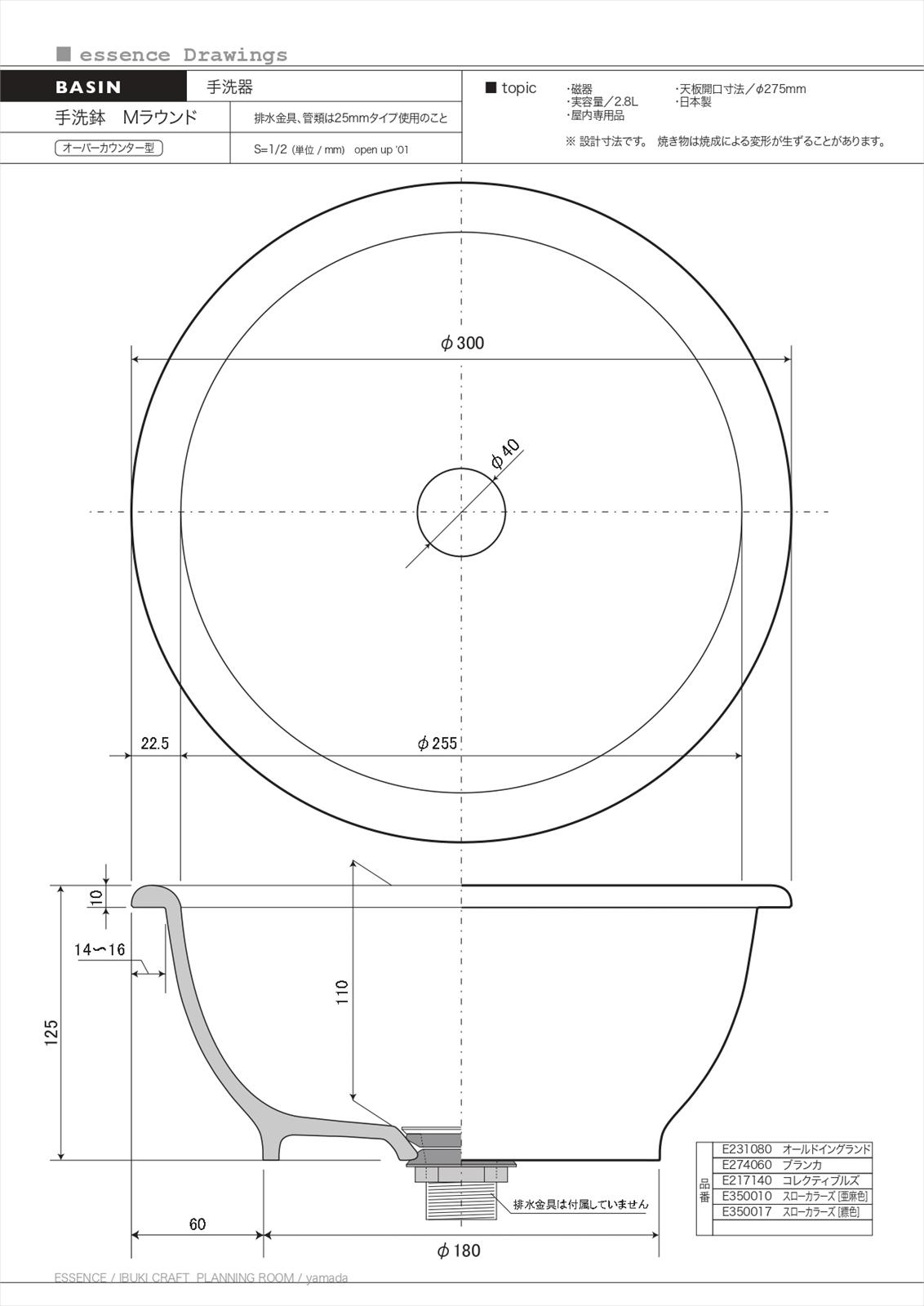 洗面ボウル 陶器 オンカウンター 幅45.5×奥行35.5×高13cm INK-0405079H
