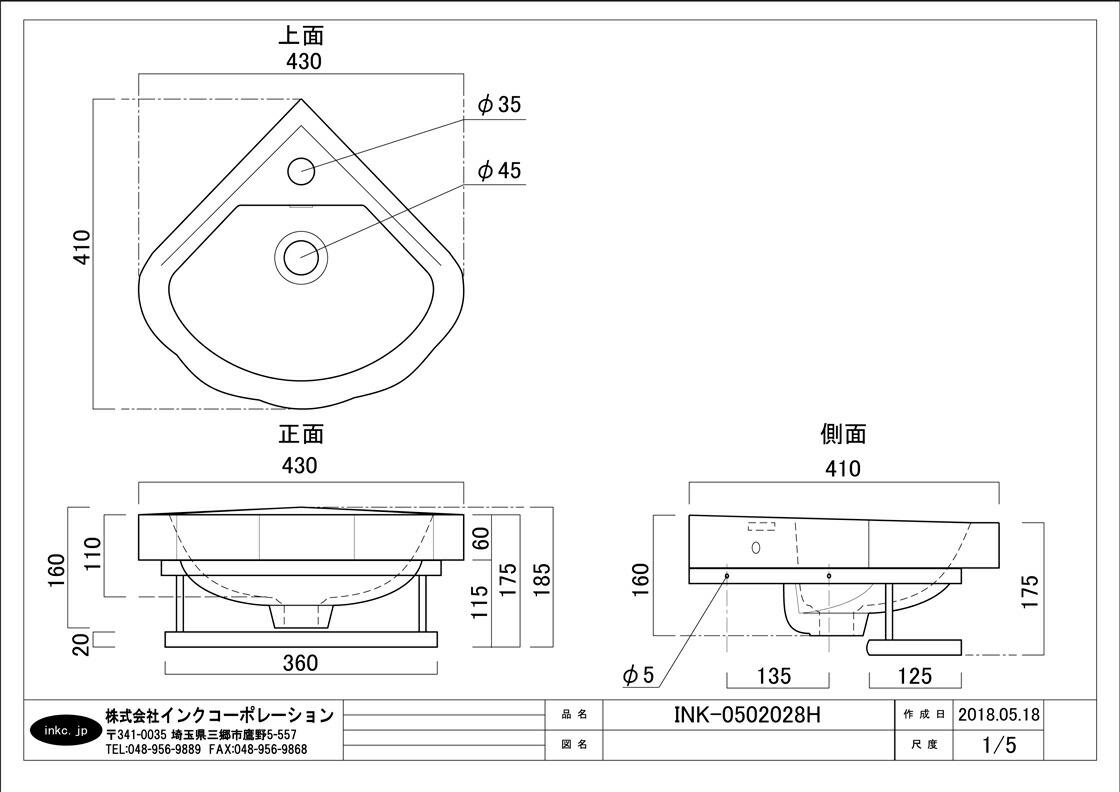 洗面ボウル 洗面台 「陶器洗面ボウル+ステンレス台+プッシュ式排水栓」の3点セット 幅43×奥行41×高18.5cm INK-0502028H
