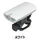 GP CG-120P ホワイトLEDライト/全2色