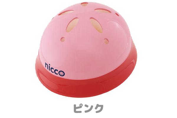 nicco ニコベビーヘルメット/Sサイズ:46-50cm、Mサイズ:47-52cm