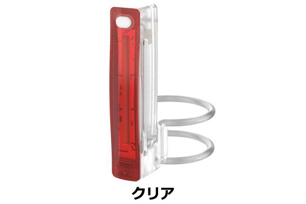 Knog/PLUS REAR/全2色