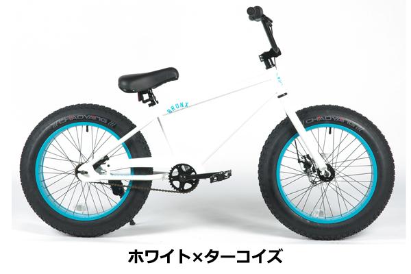 BRONX 20/20インチ ギア無し/全5色