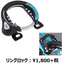 コーダブルーム/asson J24 (24インチ)/全3色