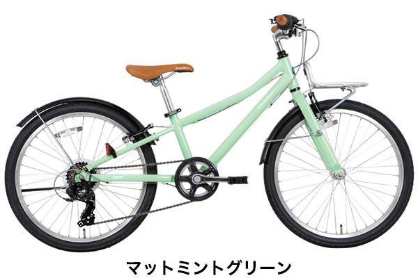 コーダブルーム/asson J22(22インチ)/全3色