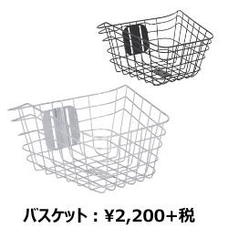 コーダブルーム/asson J20(20インチ)/全2色