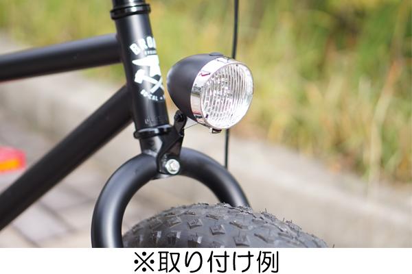LEDヘッドライト(ブラック)