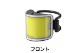 Knog/LIL' COBBER LEDライト/全2色