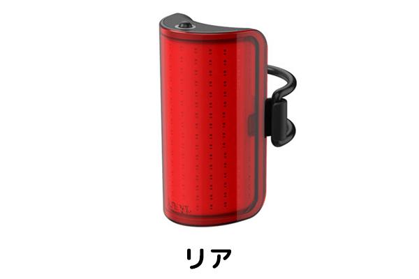 Knog/COBBER LEDライト/全2色