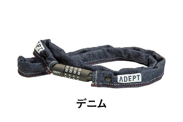 ADEPTダイヤルロック/全5色