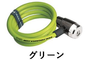 TIOGA スプレンダーロックー/全6色