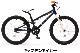 ヨツバサイクル/YOTSUBA Zero20(20インチ)