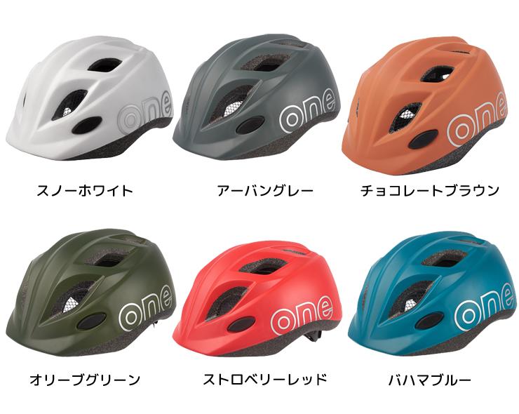 bobike oneキッズヘルメット/Sサイズ 52〜56cm