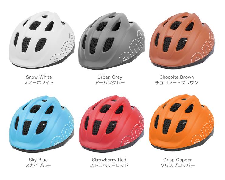 bobike oneキッズヘルメット/XSサイズ 46〜53cm