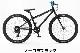 ヨツバサイクル/YOTSUBA Zero 24 8s(24インチ)