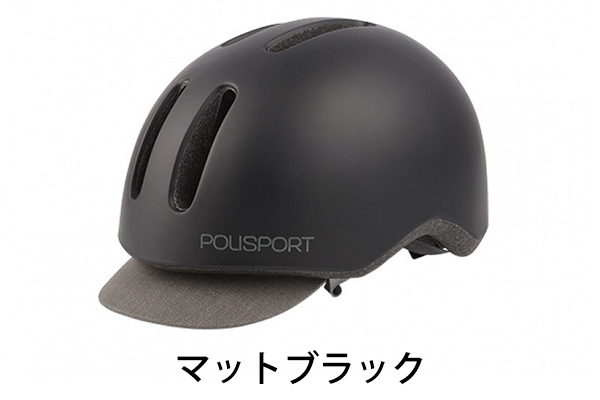 Polisport COMMUTER HELMET(ポリスポート コミューター ヘルメット)/全3色