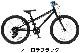 ヨツバサイクル/YOTSUBA Zero 22 8s(22インチ)