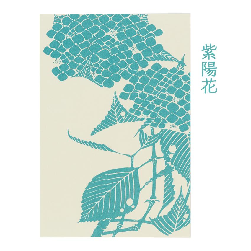 【DM便可】 SHIHO便利堂 玄圃瑤華はがき(全8種)