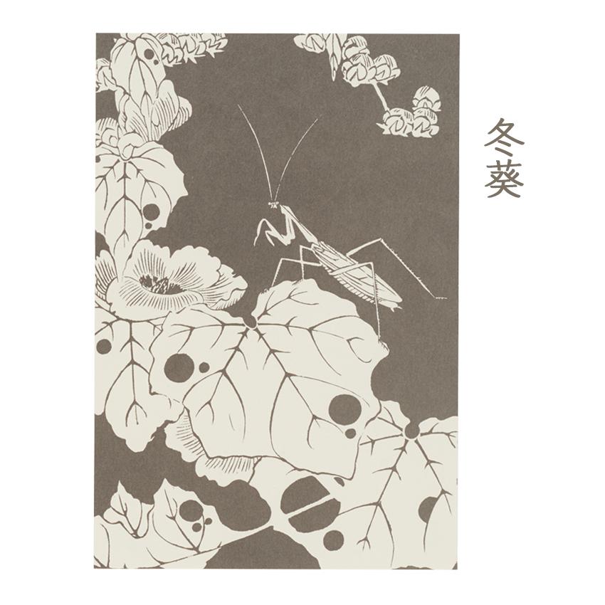 【DM便可】 SHIHO便利堂 玄圃瑤華はがき10枚セット(全8種)