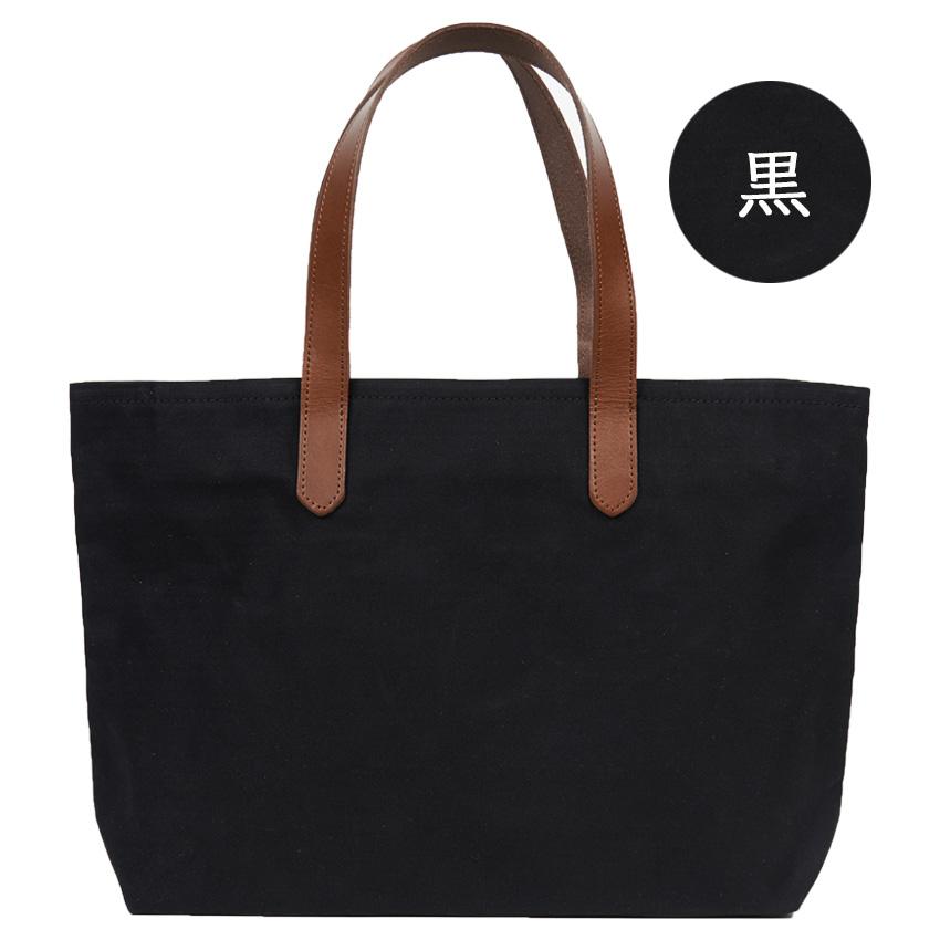 SHIHO便利堂 トートバッグ 横型(全3色)