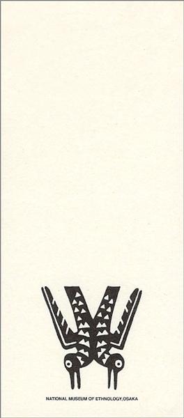 【DM便可】SALE 一筆箋 〈舞踏用棒デザイン〉 通常価格334円を40%OFF