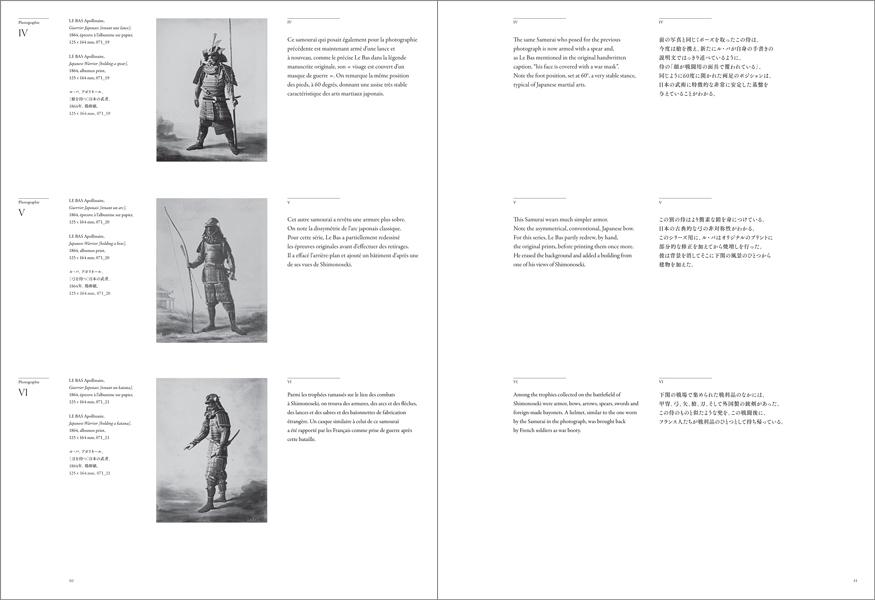 【DM便可】 解説冊子 ポートフォリオ フランス国立ギメ東洋美術館写真コレクション 〈侍〉