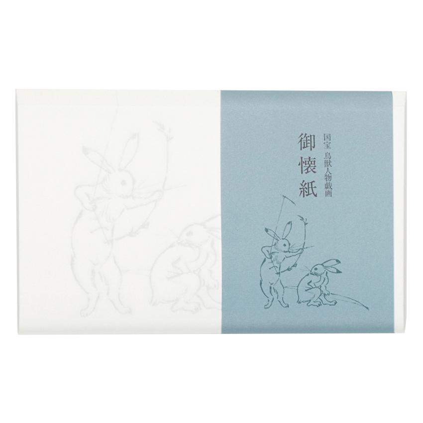 【DM便可】 懐紙 〈国宝 鳥獣人物戯画(弓矢)〉